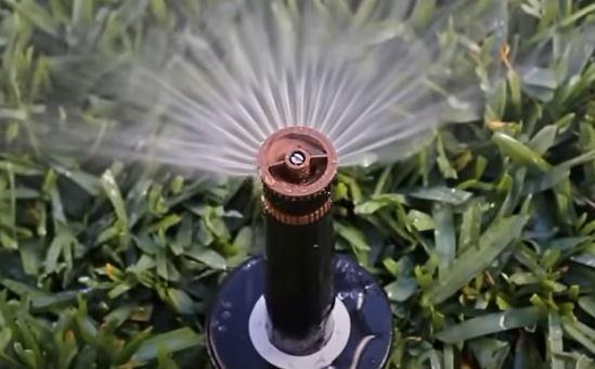 sprinkler nozzle